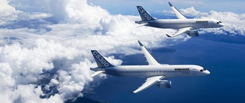 CASE Statement on ITC Ruling in Favor of Bombardier